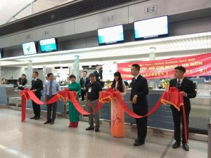 XIAMEN AIRLINES (MF) is officially opening direct route from...